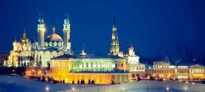 Тур Удиви меня, Казань! 3 дня