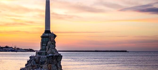Тур Крымская кругосветка 6 дней