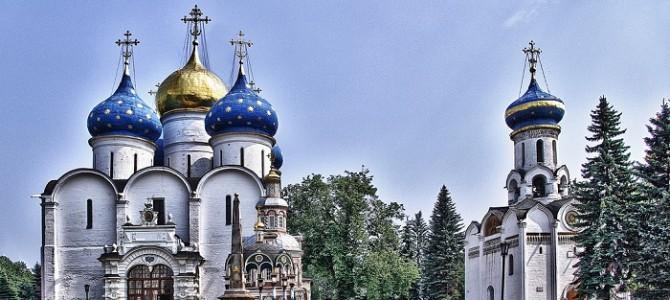 Тур По славянским дорогам  7 дней