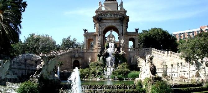 Туры в Испанию в феврале