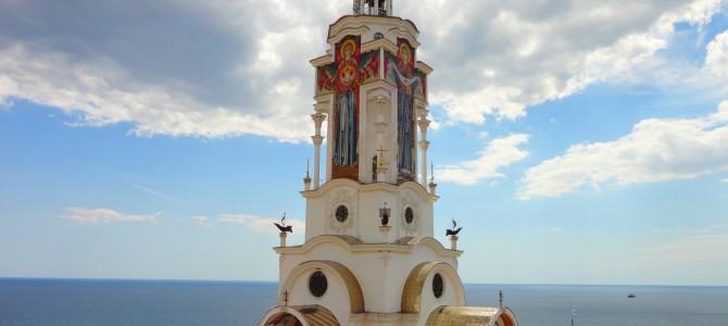 Тур Крымская кругосветка 7 дней