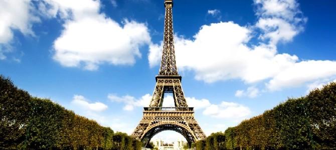 Туры во Францию в июне