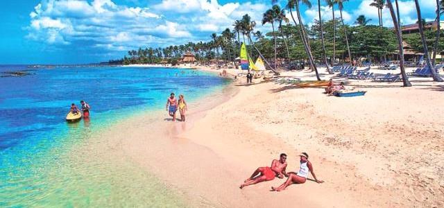 Туры в Доминикану в апреле