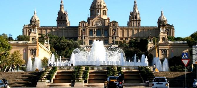Туры в Испанию в ноябре