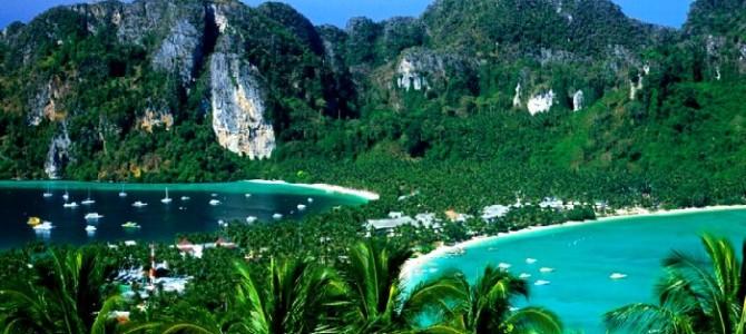 Туры в Тайланд остров Ко Чанг цены из СПб