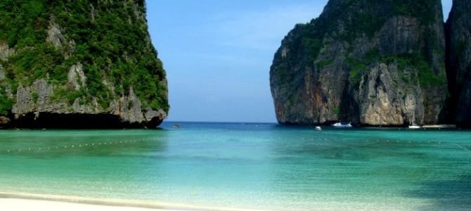 Туры в Тайланд остров Пхи Пхи цены из СПб