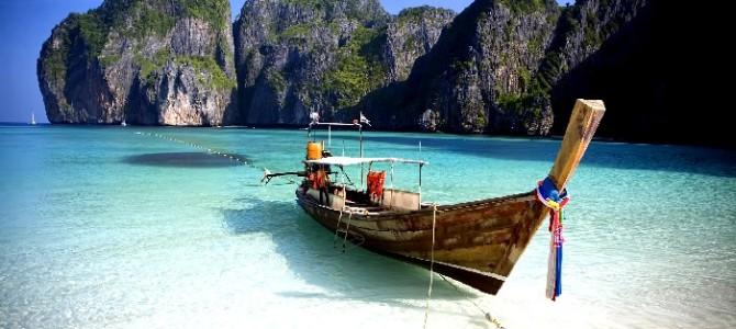Туры в Тайланд на острова цены из СПб