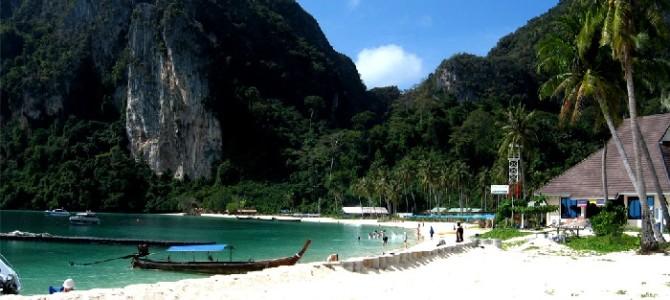 Туры в Тайланд остров Пхукет цены из СПб