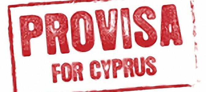Провиза на Кипр, виза на Кипр