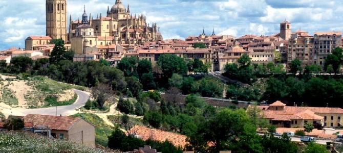 Туры в Испанию в январе
