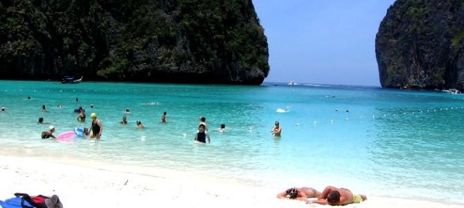 Туры в Тайланд все включено цены из СПб
