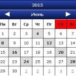 График П.Анастасия июнь  JPG