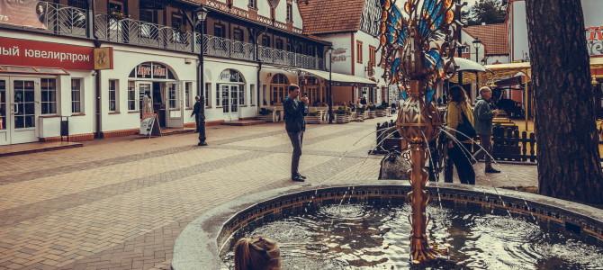Тур Янтарная мозаика 3 дня (июнь)