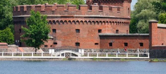 Тур Очарование Балтики  4 дня