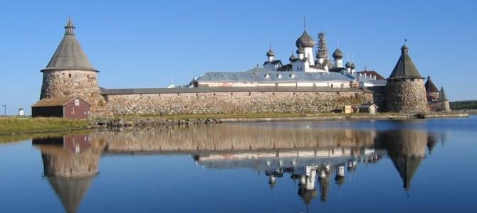 Тур Соловецкие острова 6 дней