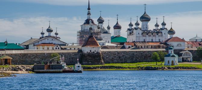Тур Соловецкие острова 8 дней