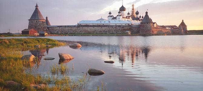 Тур Соловецкие острова 4 дня