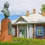 музей-усадьба-ав-суворова