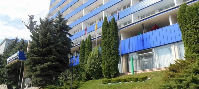 Санаторий «Зори Ставрополья»