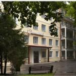 Санаторий Старая Русса Достоевский