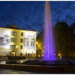 Санаторий Старая Русса фонтан