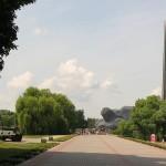 Дорога к мемориалу