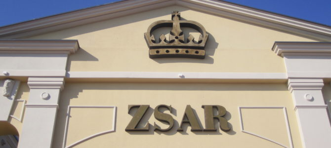 Тур Zsar Outlet Village — ваш шопинг по царски от м. «Московская»