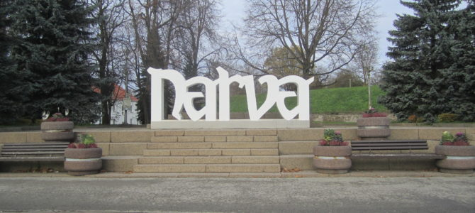 Тур Нарва отдых 2 дня