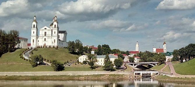 Живописный Витебск, 2 дня