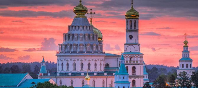 Москва — Звенигород — Истра 2 дня (ночной переезд)