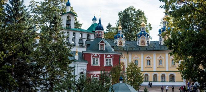 Псков — Изборск — Печоры — Пушкинские горы 2 дня