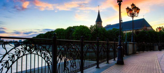 «Очарование Балтики» 4дня, ОСЕНЬ 2020 — ВЕСНА 2021