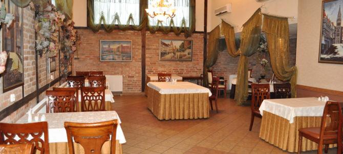 Вилла Татьяна на Линейной, гостиница