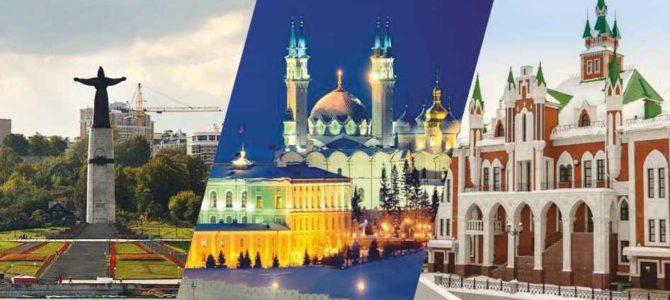 Сборные туры в Казань 2020-2021 (c заездом в 14.00, поезд из СПб)