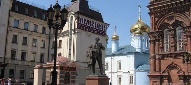 Шаляпин Палас Отель 4*, отель