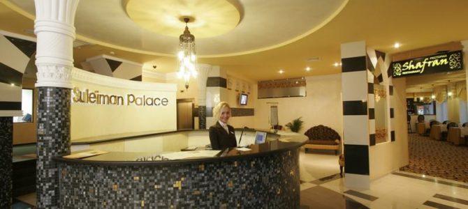 Сулейман Палас Отель 4*, отель