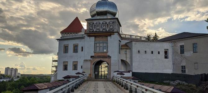 Легенды Белоруссии 5 дней