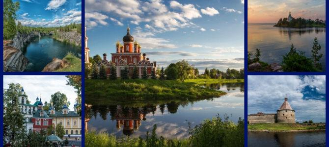 Однодневные туры по России