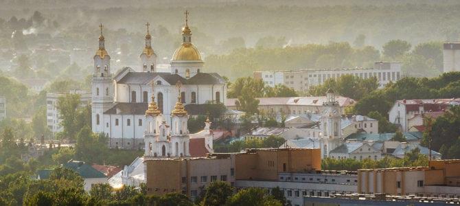 Вся Белоруссия за 7 дней (автобусом из Санкт-Петербурга)