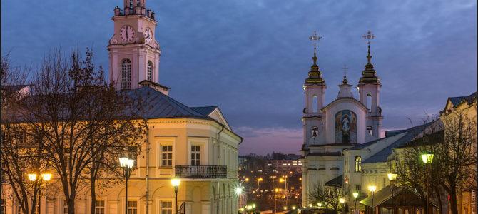 Очарование Белоруссии 5 дней