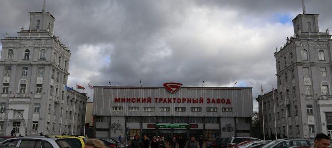 Минский тракторный завод (новинка)