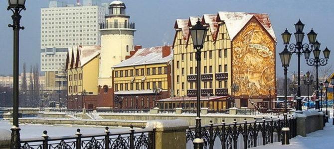 Роскошь и совершенство: Новый год в Калининграде- 7 дней
