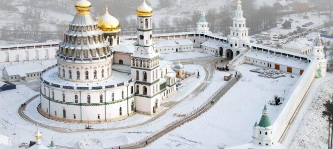 Москва — Звенигород — Истра — 3 дня (ночной переезд)