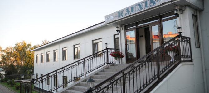 Каунис гостиница, Сортавала