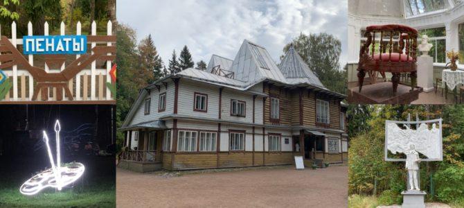 Тур Русская Финляндия и «Пенаты» музей-усадьба И.Е. Репина