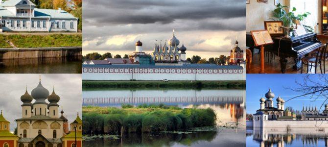 Тур Тихвин — город русской старины и Н.А. Римского-Корсакова