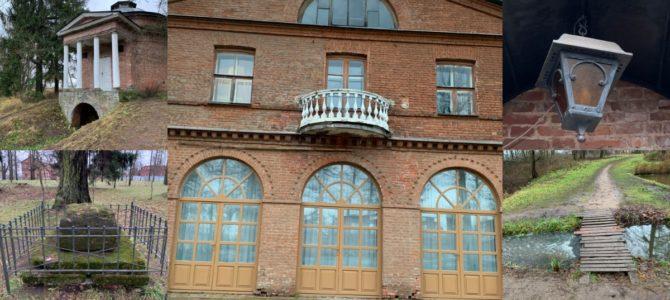 Тур Приютино   —   Музей-усадьба А.Н. Оленина
