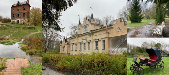 Тур Извара   —   Музей-усадьба Н.К. Рериха