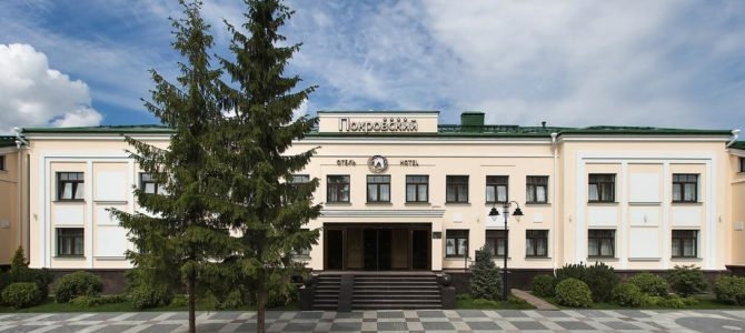 Покровский 4*, гостиница Псков