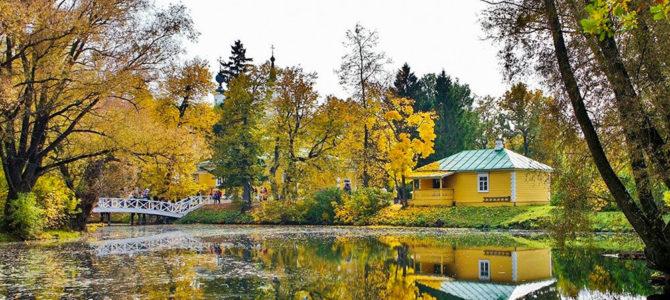 Поэтическое Болдино (из Нижнего Новгорода)